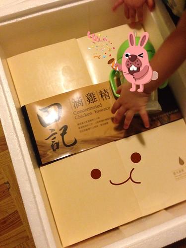 開箱啦!打開來就是一大盒的漂亮禮盒@田記滴雞精