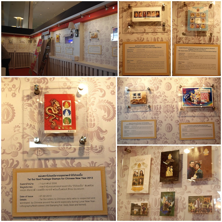 Stamps exhibition11
