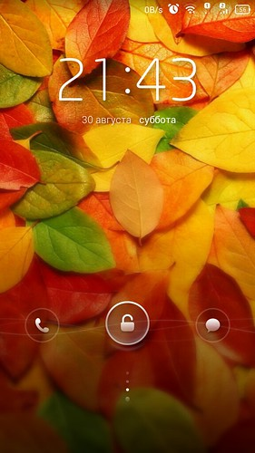 Screenshot_2014-08-30-21-43-20