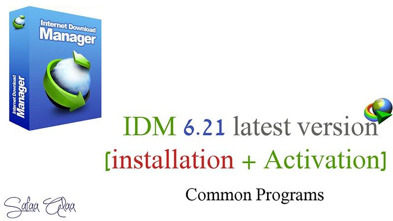 ����� ������ ������ IDM 6.21 latest version �� �������