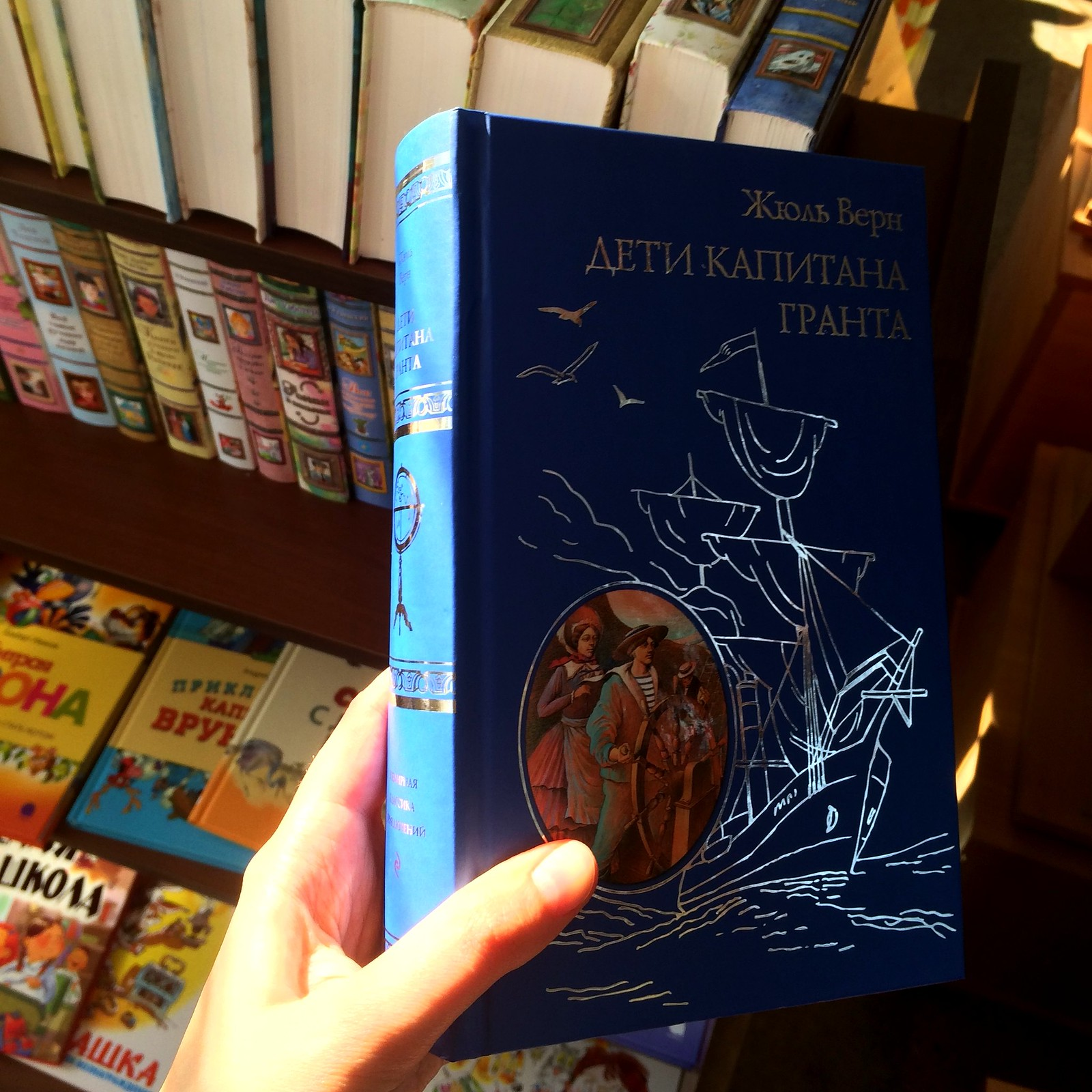 Grodno, Bookstore, Vern