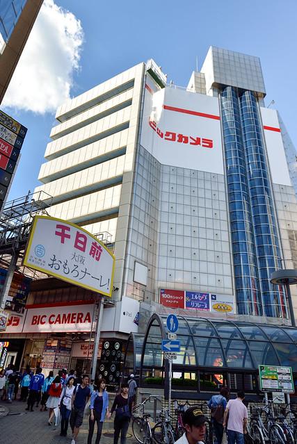 【大板難波的 Bic Camera】因為在京都留下的不好印象,加上也沒有多餘的時間,就沒進去逛了。