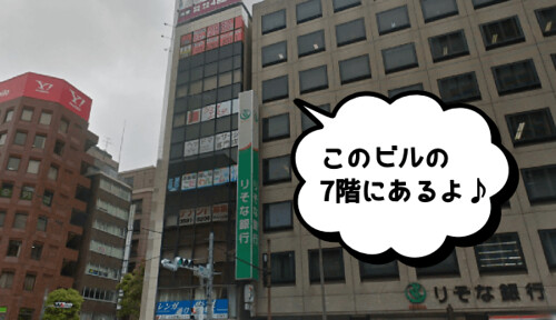 jesthe18-shinbashi01
