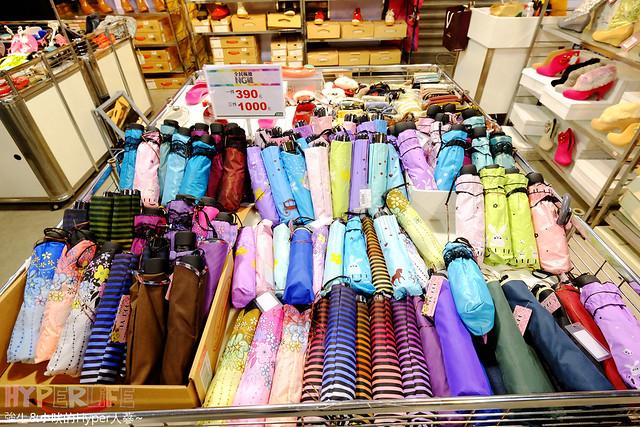 2017 日耀天地萬鞋特賣 (82)
