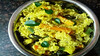 Aviyal - A Keralite Dish,Indian Recipe.