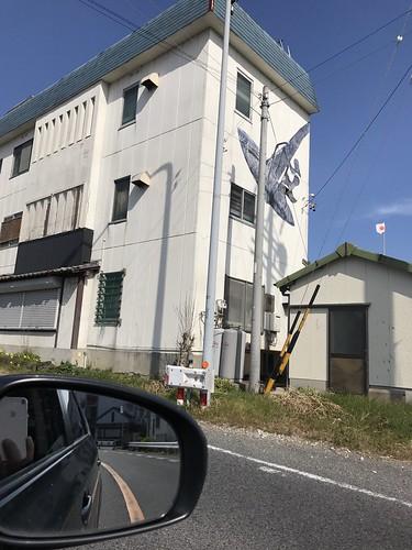 戸塚ヨットスクール
