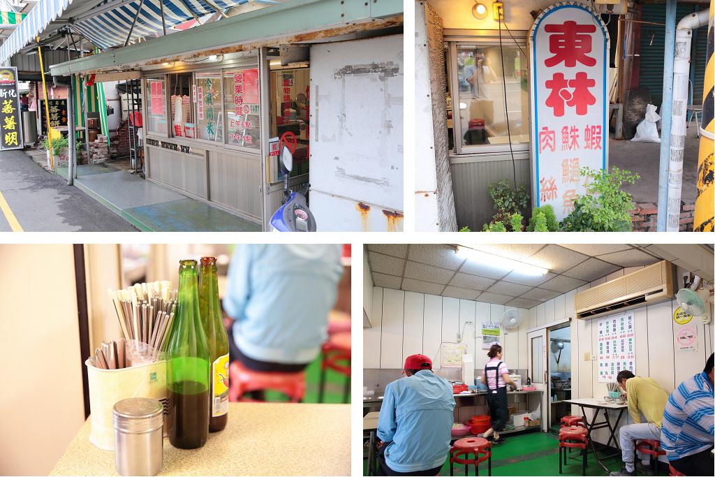 20140604-2新化-東林鮢貴魚湯 (2)