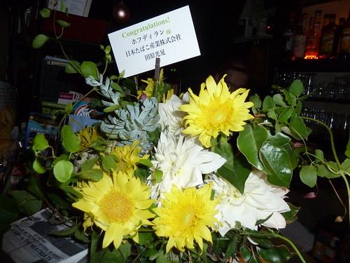 日本たばこ産業からのお花
