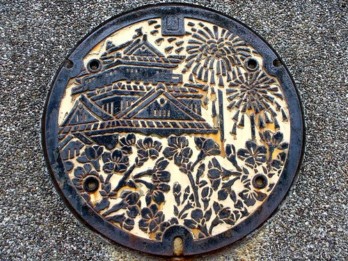 Okazaki Aichi, manhole cover (愛知県岡崎市のマンホール)