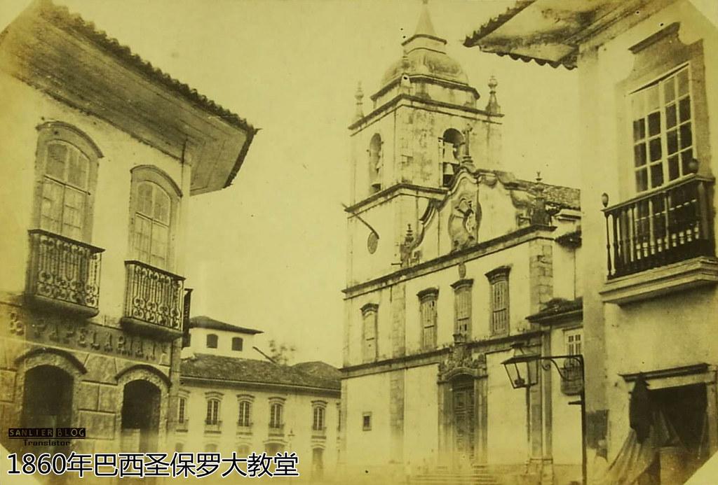 1860年美洲大洋洲城市6