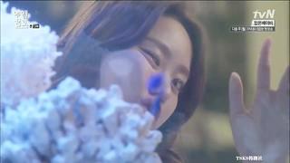《不要戀愛要結婚》EP3~4