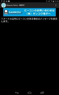 20140719_Andrroid_app03