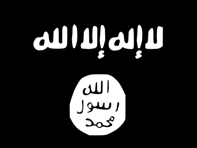 What does the ISIS flag mean?