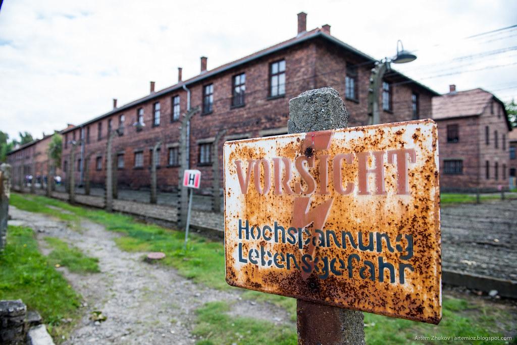 Auschwitz I-4.jpg