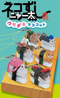 貓壽司!?好吃嗎?