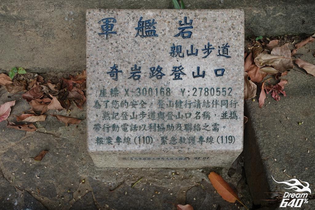 Taiwan Happiness49