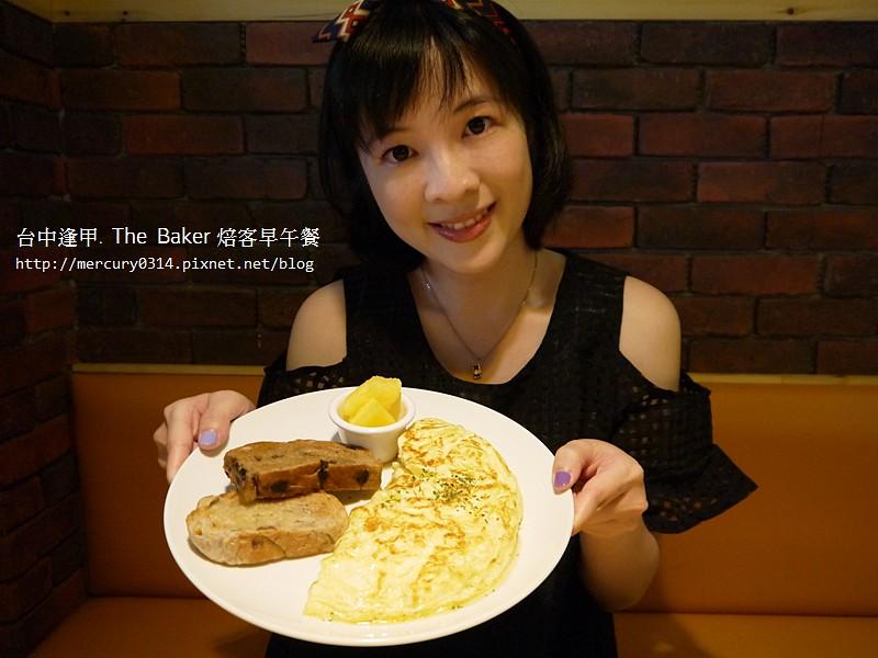 14883635332 39d3aecdc5 b - 熱血採訪。台中西屯【The Baker  焙客廚房-逢甲店】班尼迪克蛋、美式蛋捲、羅勒雞排,逢甲夜市商圈餐廳