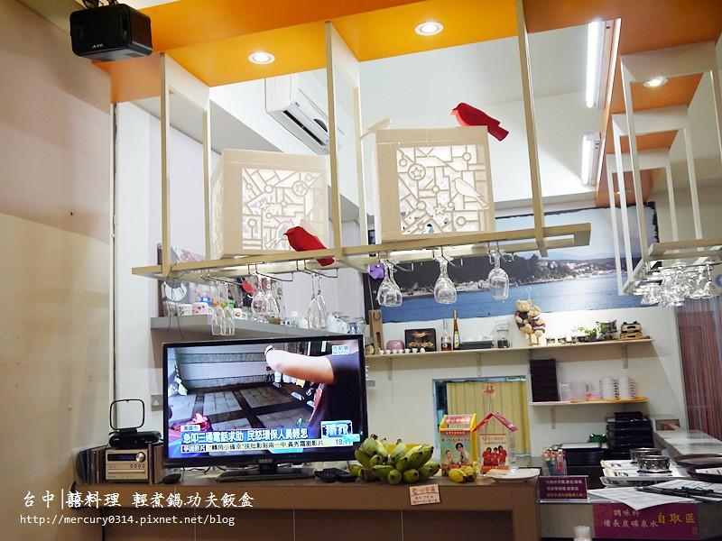 14924597302 fb29aeba15 b - 熱血採訪。台中西區【囍料理】特色養生超有料小火鍋,套餐飯盒平價好吃(已歇業)