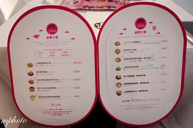 台中 華麗狂女士 菜單