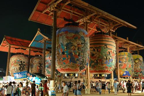 2014 A large paper lantern festival D600-220