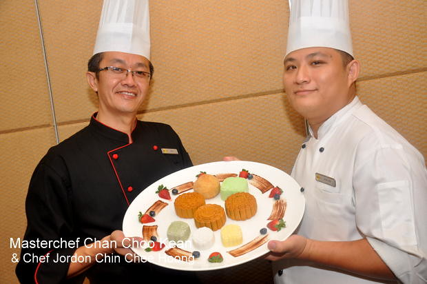 Mooncake Zuan Yuan Chinese Restaurant One World Hotel