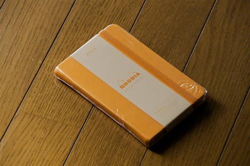 s-IMGP8086