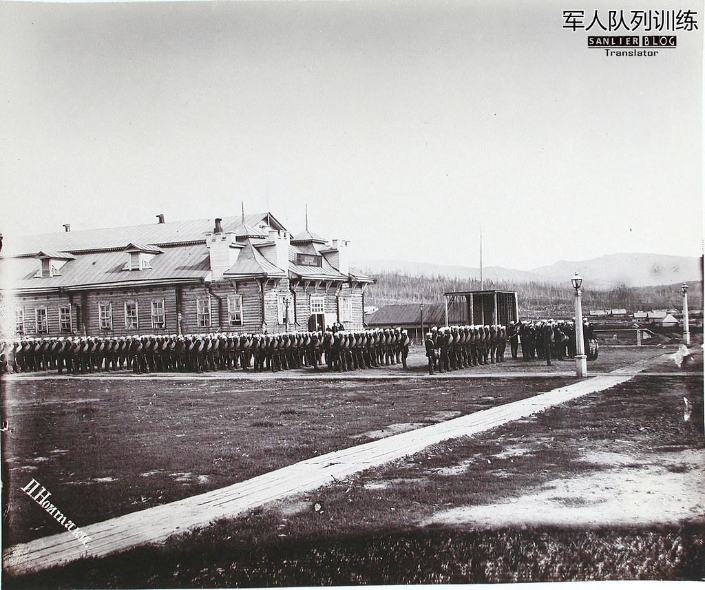 1891年萨哈林岛06