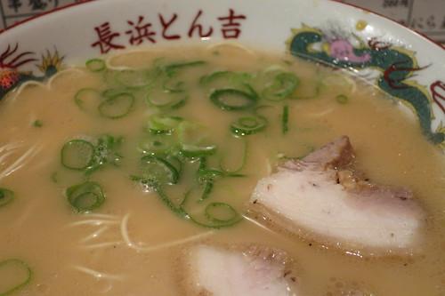 Nagahama Yatai
