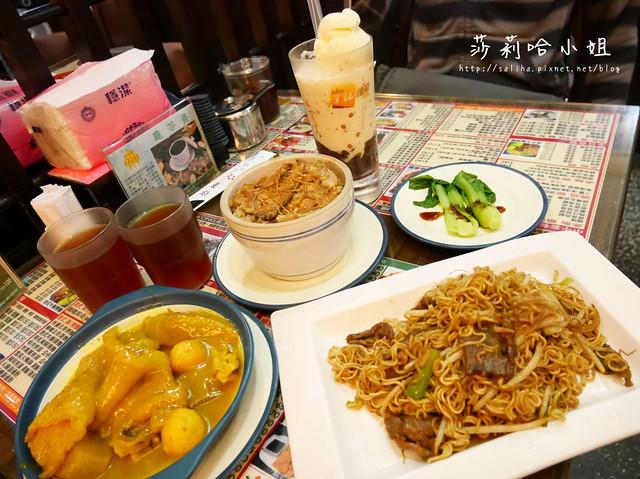香港茶水攤茶餐廳 (13)