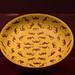 Chinese Ceramic_58