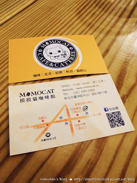 摸摸貓咖啡館 momocatcafe