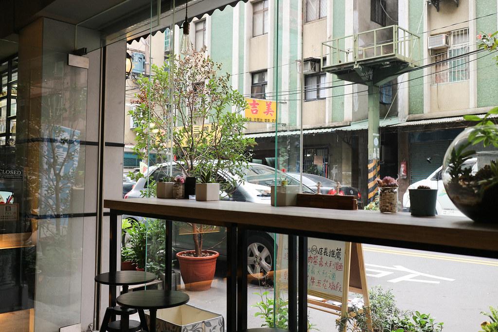IMG_7088 板橋早午餐 餐桌日常 (17)