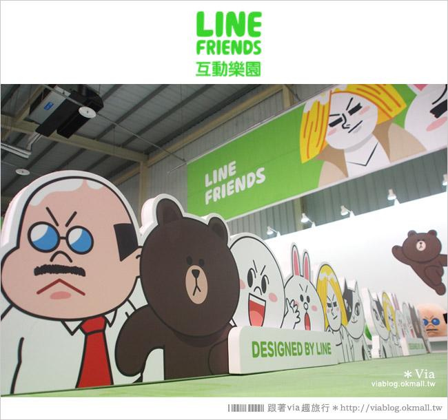 【台中line展2014】LINE台中展開幕囉!趕快來去LINE FRIENDS互動樂園玩耍去!(圖爆多)72