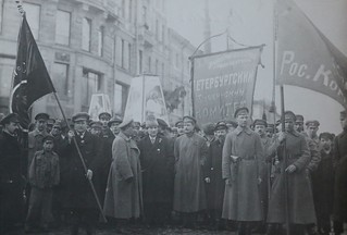 May 1st 1920, Petrograd