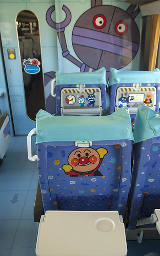 ANPANMAN TRAIN