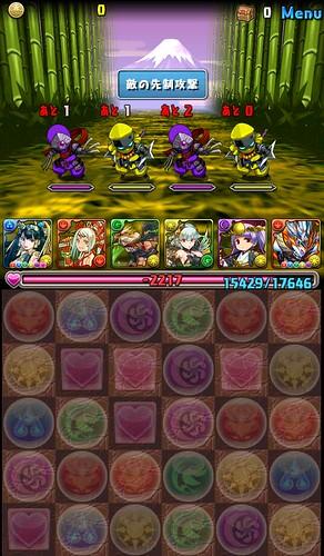 vs_nobunaga_1_140610