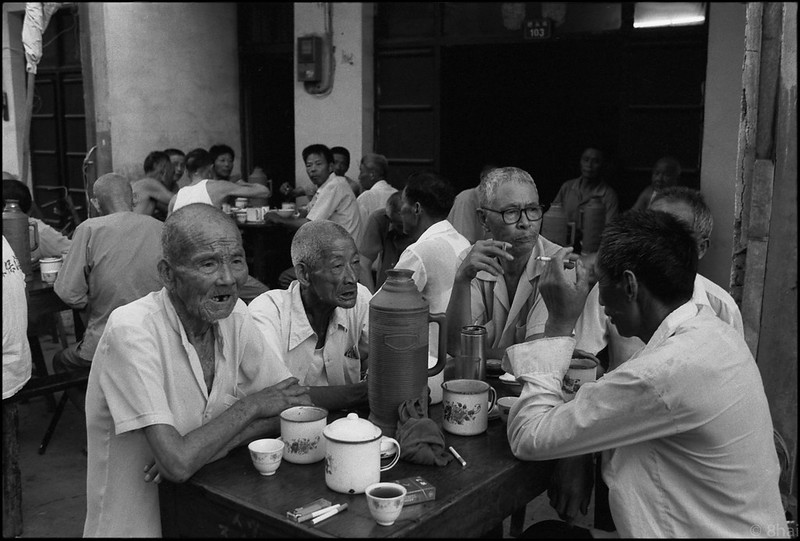 500 Tea Drinkers Part6 Zhejiang Ding Hu Village 五百茶客 浙江 丁河村 2005[6]-19