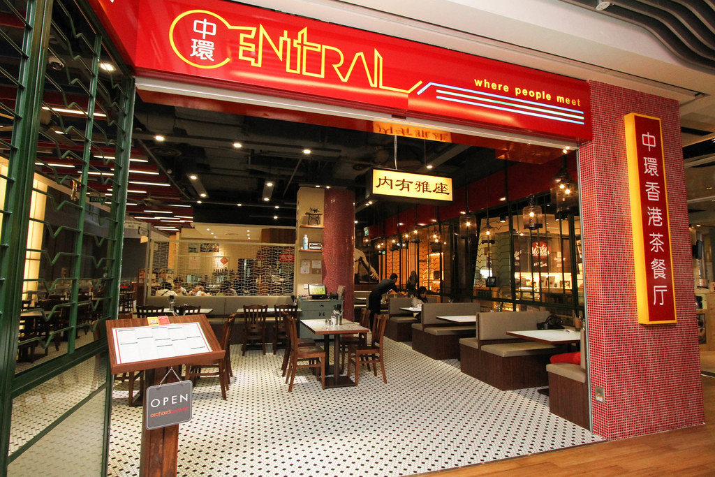 Orchard Central Food: Central Hong Kong Café