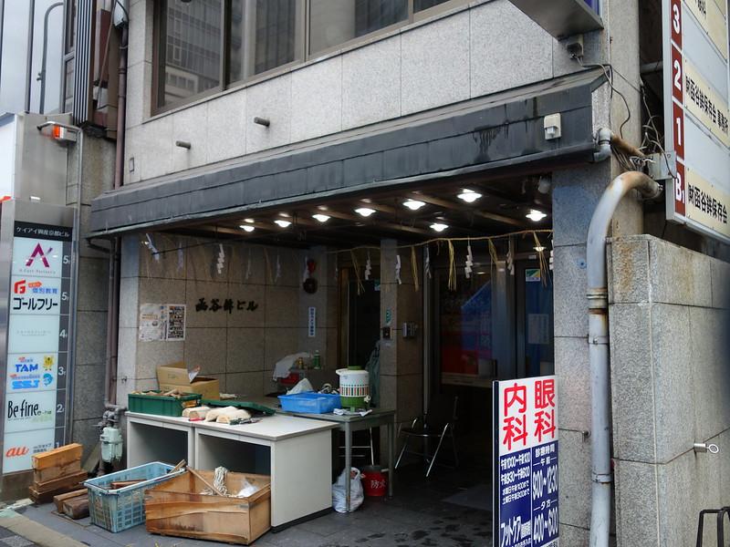 函谷鉾保存会