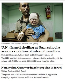gaza wash post