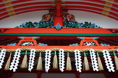 Kyoto Day Three 096r