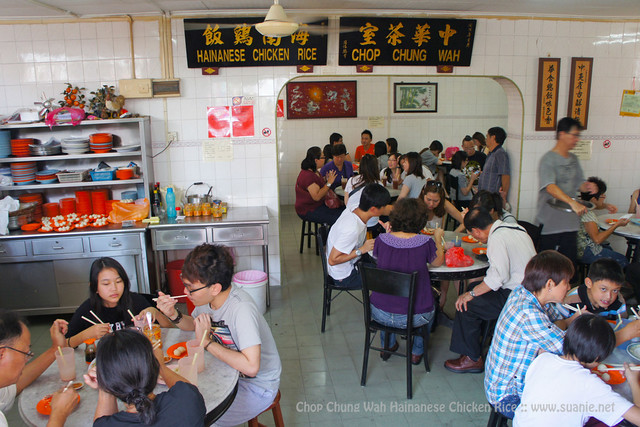 Chop Chung Wah Hainanese Chicken Rice, Melaka - corner shop