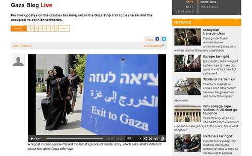 Gaza Blog - Live Blogs - Al Jazeera English