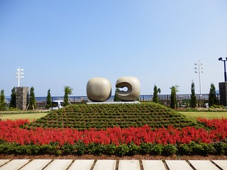Omiyanomatsu Park