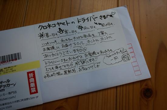 anayuki001