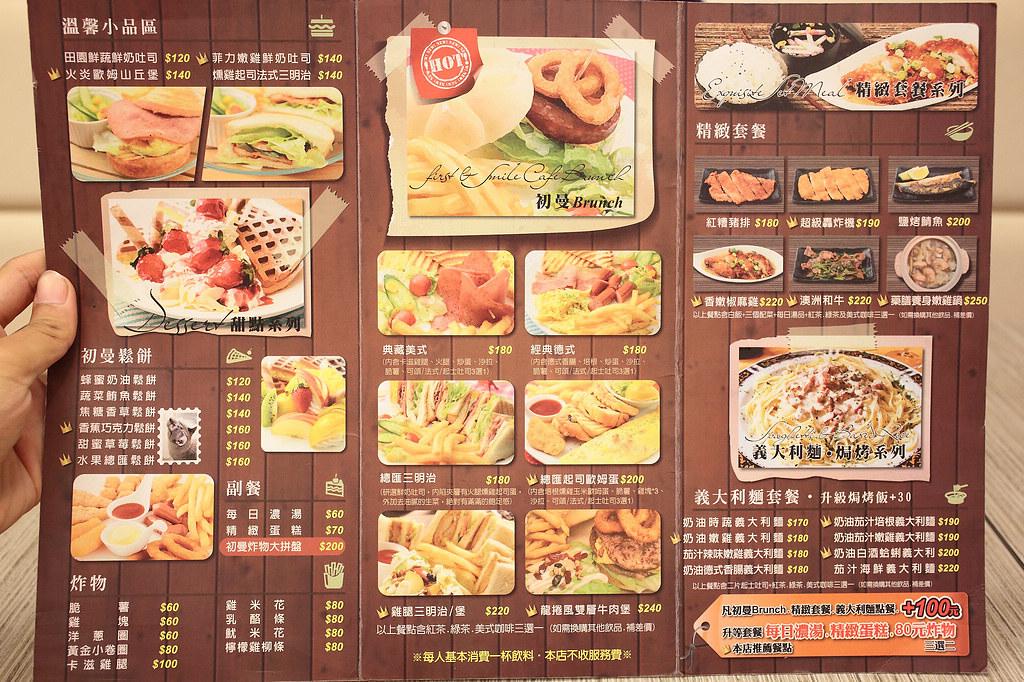 20140719-3萬華-初曼咖啡 (5)