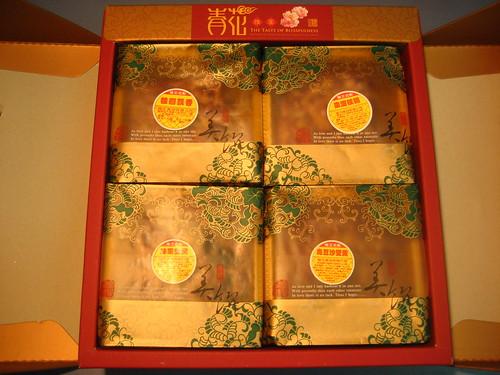 唯王食品中秋節禮盒-青花瓷禮盒內層 (6)