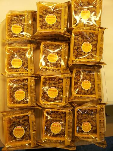 唯王食品中秋節廣式月餅包裝-綜合