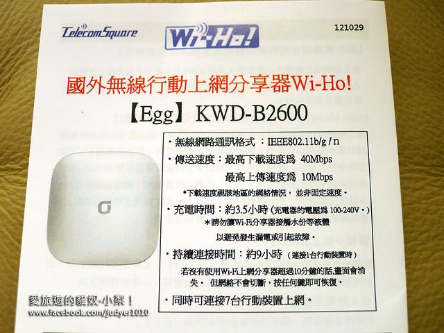P1450005