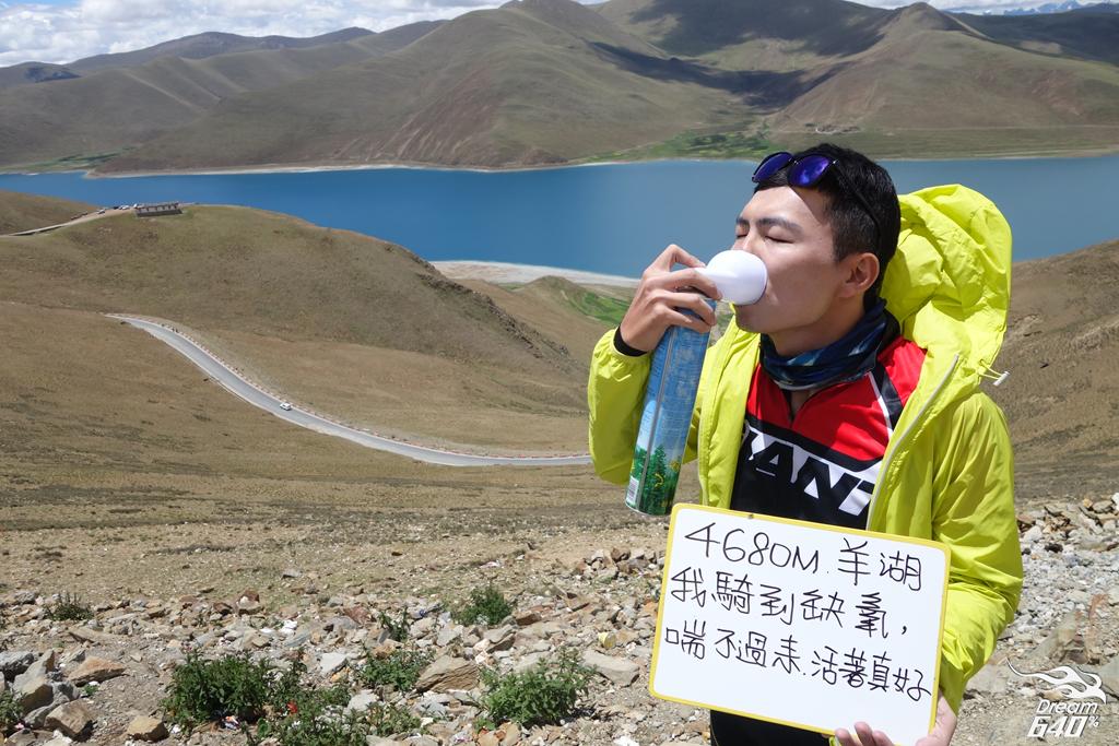 Tibet-025